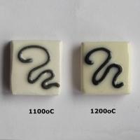 Creamy White Coloured Slip 1080-1220 oC - Click for more info