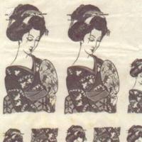 Tiss Trans TP01 Geisha 260x260 - Click for more info