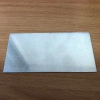 Scraper Steel S1 - Click for more info