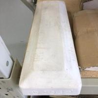 Thin Rectangular Tray Drape - Click for more info